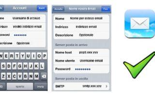 Configurare-email-Aruba-su-iPhone-e-Android